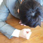 寝不足で仕事行ったらとんでもないミスをして上司に怒られた話